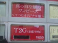 Cimg9635