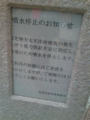 Mini_110601_1330