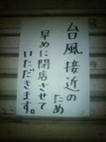 Mini_120619_2218