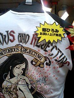 新世界〜Tシャツ
