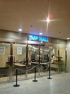 大阪IMPホール
