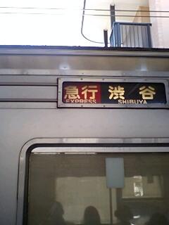 関東は晴天なり!