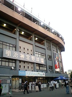 神宮球場 ヤクルトvs阪神