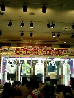 赤坂ビッグバン〜4時間待ち!