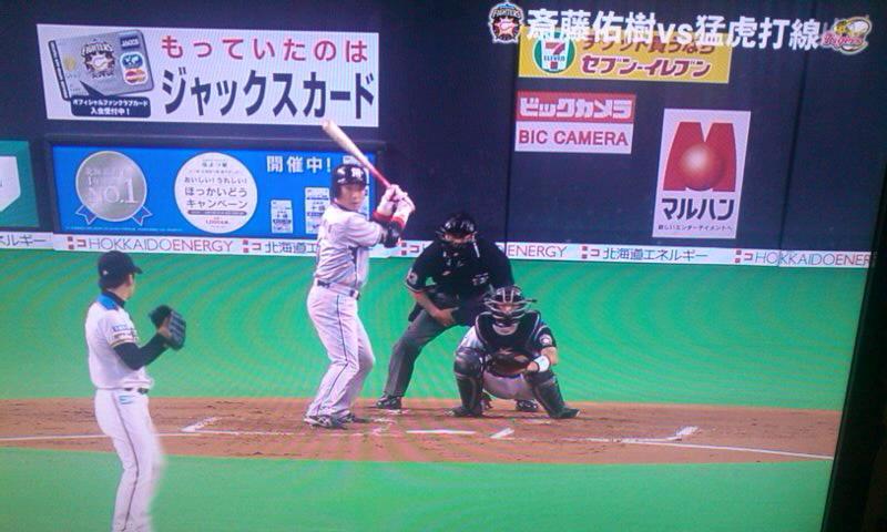 東日本大地震 チャリティー試合
