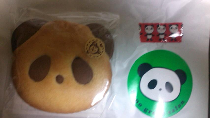 上野と言えばパンダ