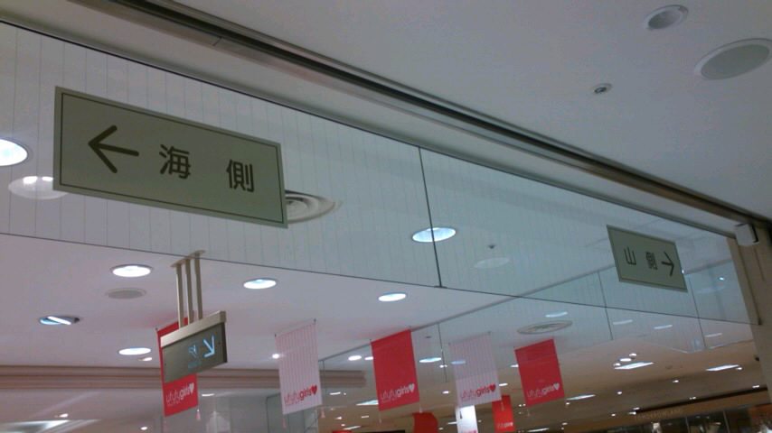 神戸の地域