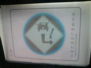 岸和田の自販機