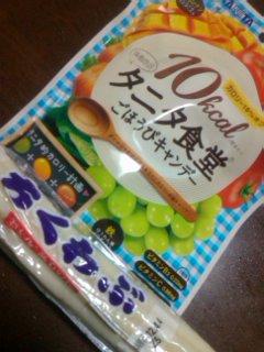タニタのキャンディ