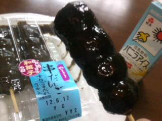 明日は和菓子の日
